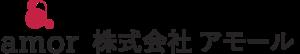 株式会社 アモール